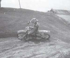 приемы вождения кроссового мотоцикла #6