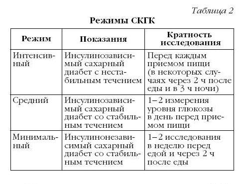 http://www.e-reading.club/illustrations/83/83697-i_003.jpg