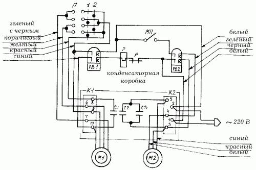 машинка фея-2 схема электрическая стиральная