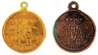 В память войны 1853–1856 гг - символы, святыни и награды рос.