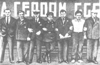 К 50-летию спасения челюскинцев
