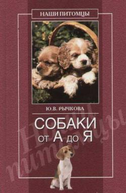 download the taste of words an introduction to urdu
