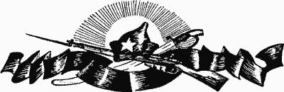 Рассказы о гражданской войне о
