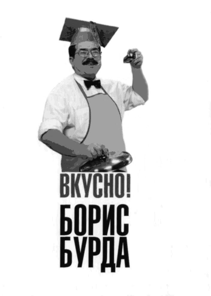 бешбармак по-киргизски (от джоконды)