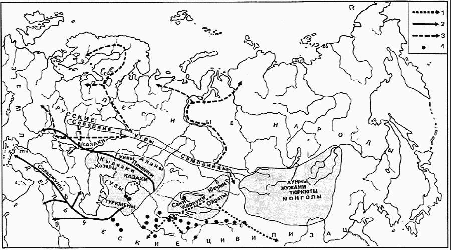 Книга: Этносфера: история