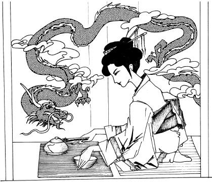 Мудрость гейши, или Кимоно расшитое драконами