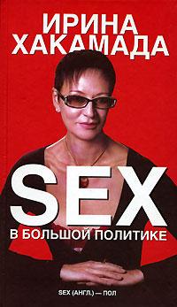 Беспредельный секс целый час фото 462-221