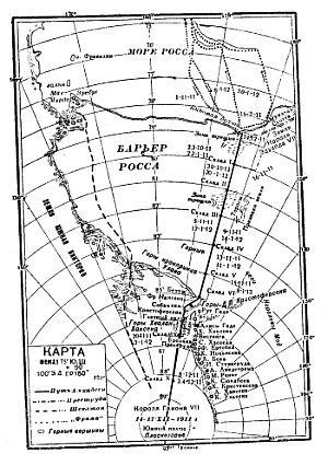 Карта Наблюдения Скотта Интерпретация