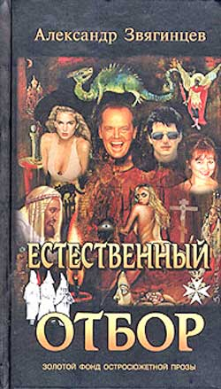 ПОРНО РУССКОЕ  порно видео на русском языке при участии