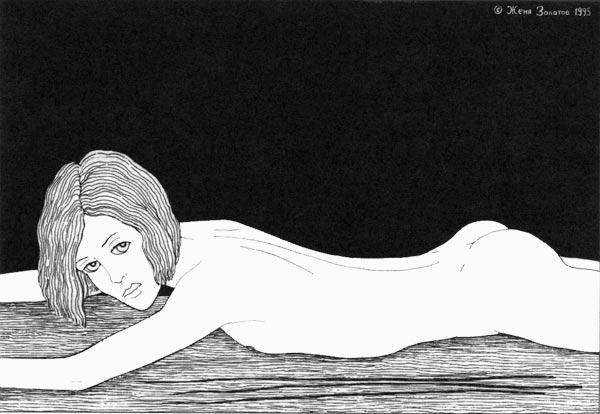 Порно фото позы для порки розгой