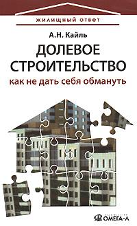 Настольная книга кадровика: юридические аспекты.