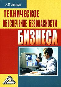 download Основы медицинской