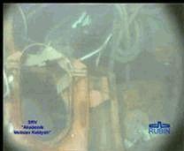 курск подводная лодка фото носовой части