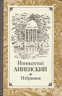 Пушкин и Царское Село