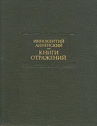 Художественный идеализм Гоголя