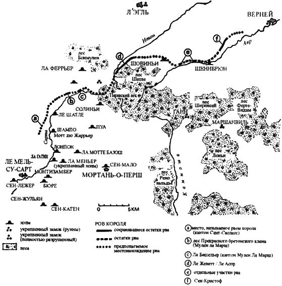 Война в Средние века