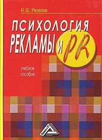 ветеринарные мероприятия контроля безопасности импорта сельскохозяйственных животных из монголии на территорию российской федерации