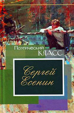 download biomat 2009 international symposium on