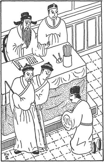an analysis of the character of judge dee Celebrated cases of judge dee (chinese: 狄公案 pinyin: dí gōng àn, lit cases of judge dee, also known as di gong an or dee goong an ) is an 18th-century chinese gong'an detective novel by an anonymous author, buti zhuanren ( chinese : 不题撰人.