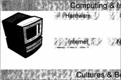 Интерфейс: новые направления в проектировании компьютерных систем