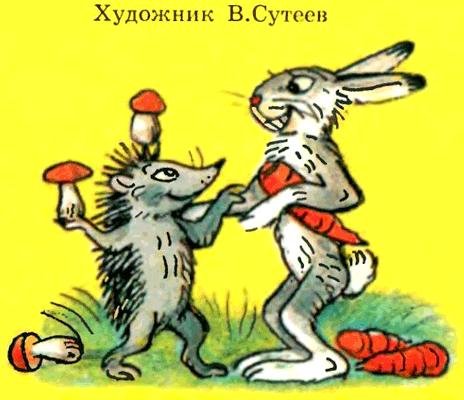 Marvel на русском читать