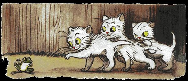 сказка знакомство котенка с двором