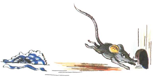 Котауси и Мауси (рис. Сутеева)