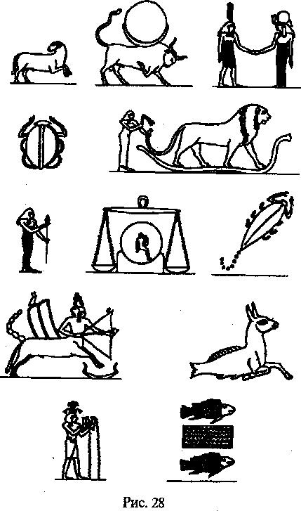 Сексуаные дни богов мая