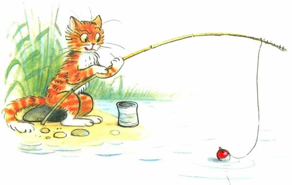 рыбалка кот и мышки