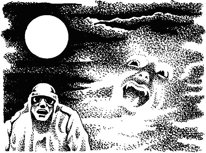 Путь Моргана