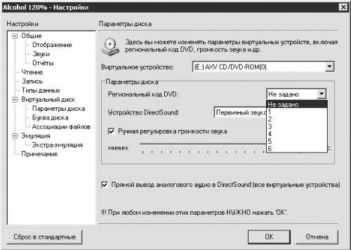Программу для восстановления пароля в вк