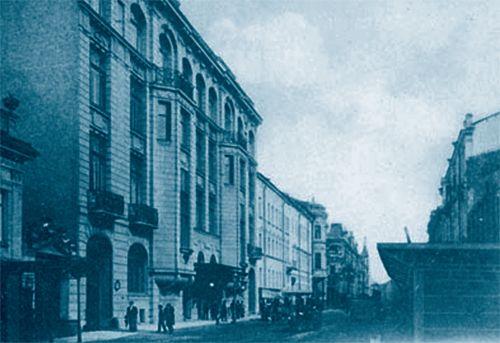 Пакет документов для получения кредита Бурцевская улица скачать справку по форме банка райффайзенбанк