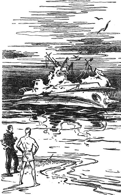 Обитаемый остров (Вариант 1971 года, иллюстрации: Ю.Макаров)