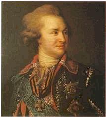 Екатерина Вторая и Г. А. Потемкин. Личная переписка (1769-1791)
