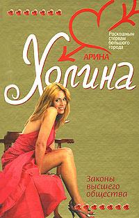 porno-smotret-blagodarnaya-devushka-nastya-poteryala-telefon-onlayn