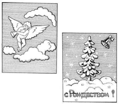 рисунки для открыток: