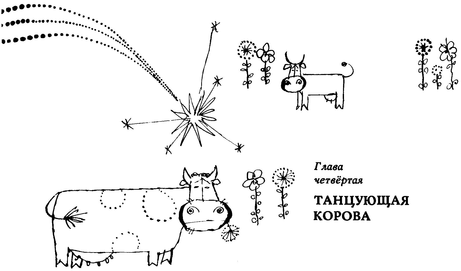 Мэри Поппинс (перевод Б. Заходера)