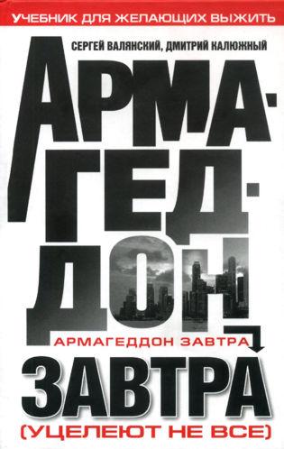 скачать бесплатно русскими буквами текст песни киев электра лисапед