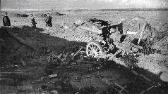 Бои у озера Хасан 29 июля – 11 августа 1938 года