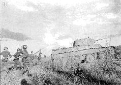 Бои в районе реки Халхин-Гол 11 мая – 16 сентября 1939 года