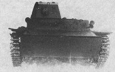 Корпус танка тм изготавливался при