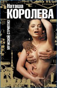 Из Семейного Альбома Раскрепощенных Молодоженов Порно И Секс Фото С Голыми Девушками И Парнями