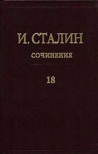 дружба народов дагестана сочинение читать