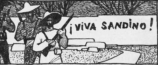 Сандино