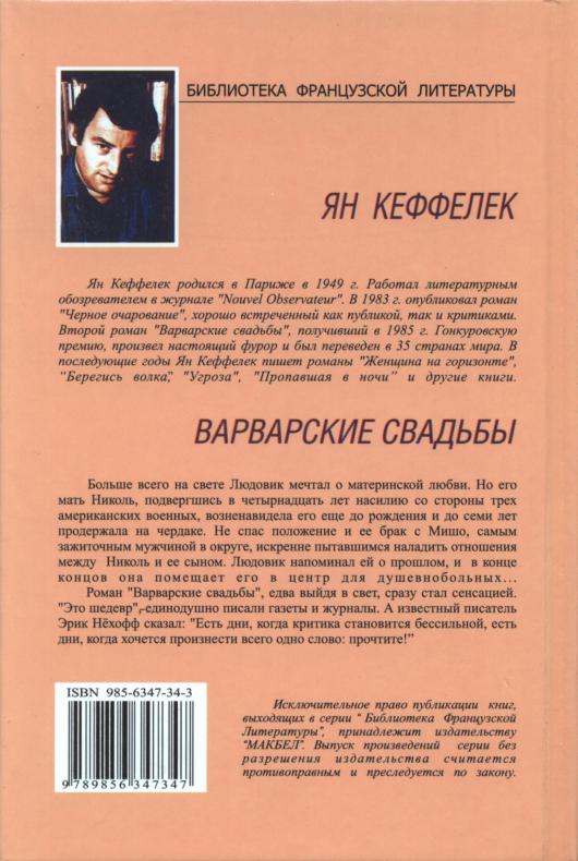 frantsuzskaya-madam-blazhenstvuet-s-tremya-chlenami-v-zhope-porno-roliki-zrelie-v-rossii