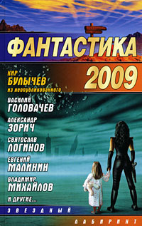 sisyastoy-pyanoy-devchonki-doigralis-chto-trusiki-stali-mokrimi-smotret-onlayn-trahayut-bolshimi