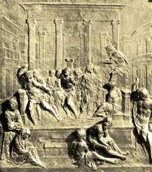 Другая история искусства. От самого начала до наших дней