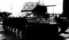 Броневой щит Сталина. История советского танка (1937-1943)