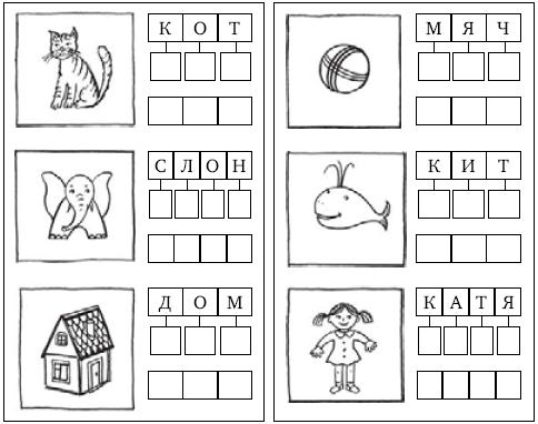 игра папка дошкольника знакомимся с клеточками